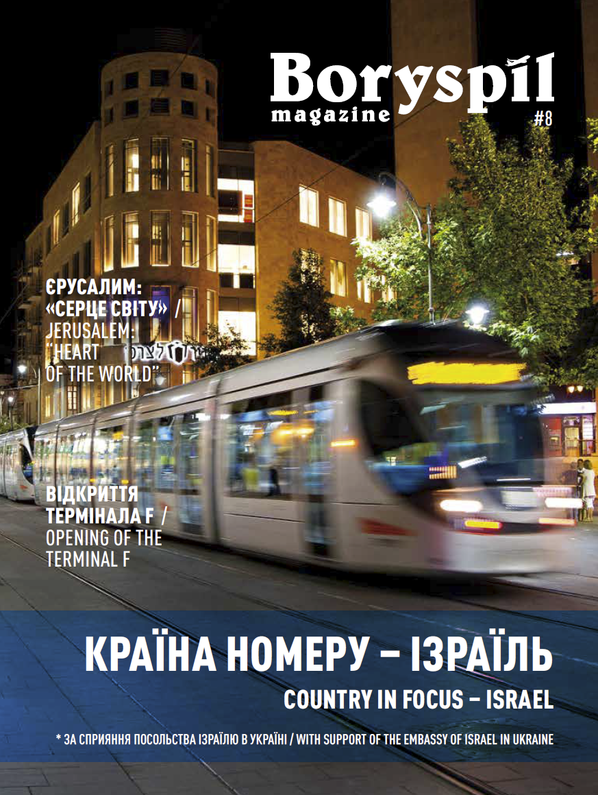 Boryspil Magazine #8